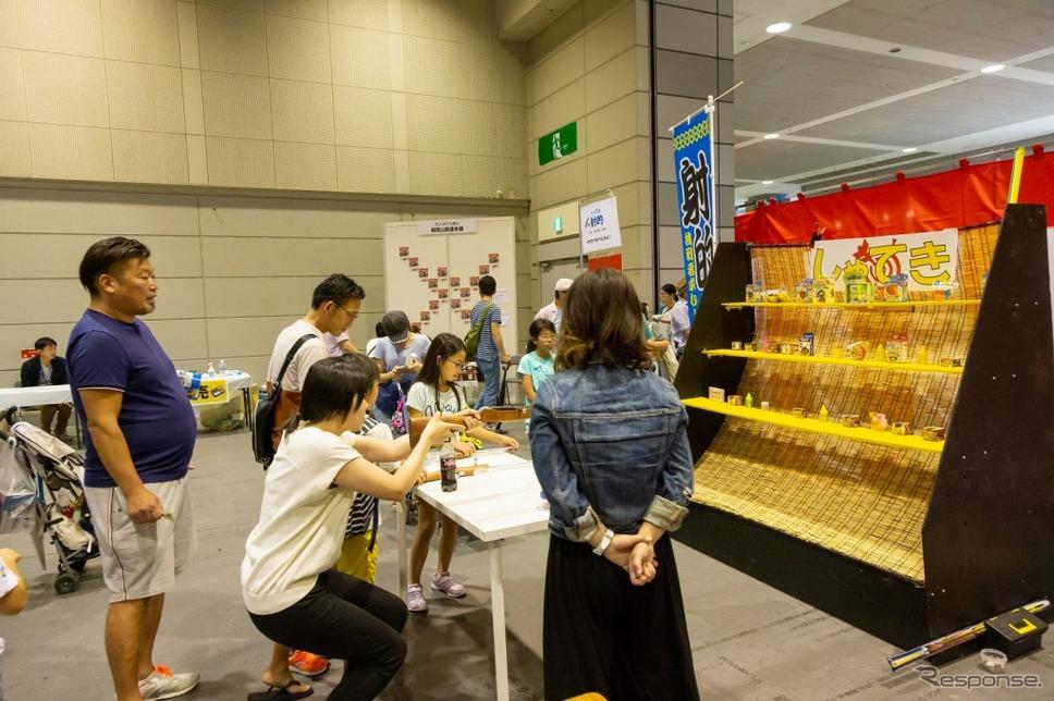 イベントコーナー《画像:大阪キャンピングカーフェア2019事務局》