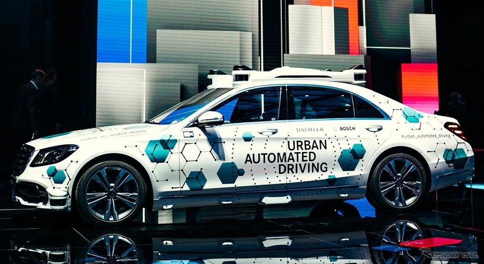 メルセデスベンツ Sクラス ベースの最新自動運転プロトタイプ車(フランクフルトモーターショー2019)《photo by Mercedes-Benz》