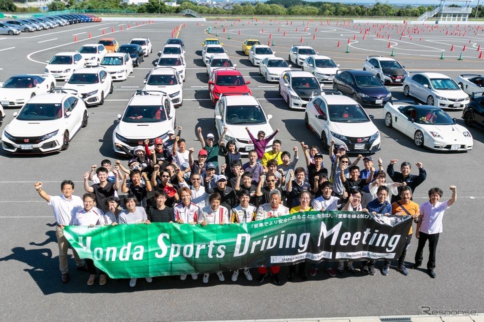 今回が初開催となった「HSDM-R」の会場である鈴鹿サーキット交通教育センターにて《写真 上田和則》