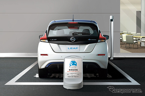 NISSAN e-シェアモビ《画像:日産自動車》
