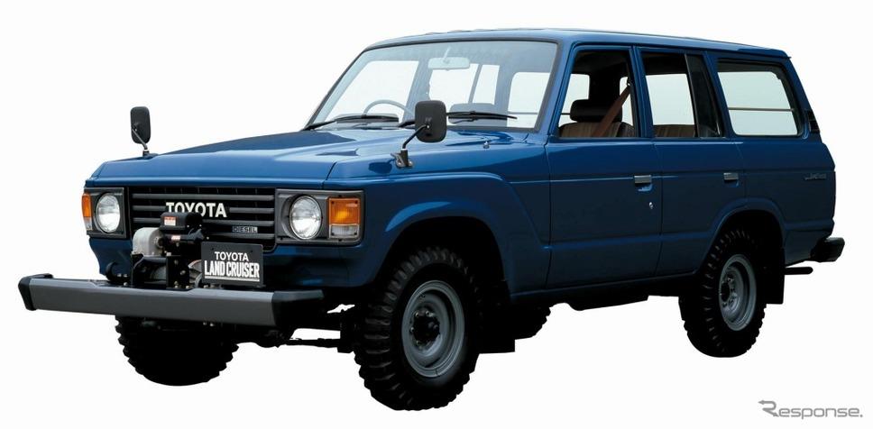 60系(1980年)《画像:トヨタ自動車》