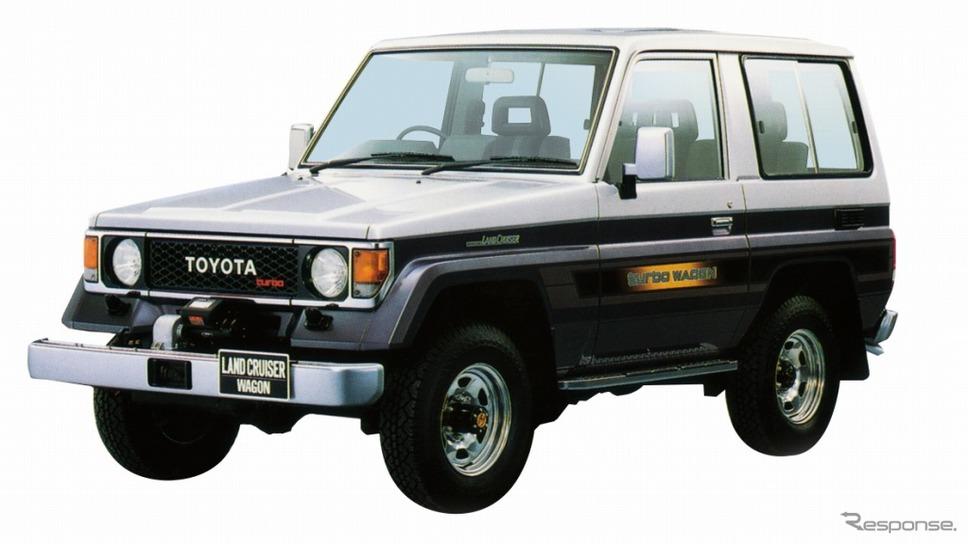 70系(ワゴン、1985年)《画像:トヨタ自動車》