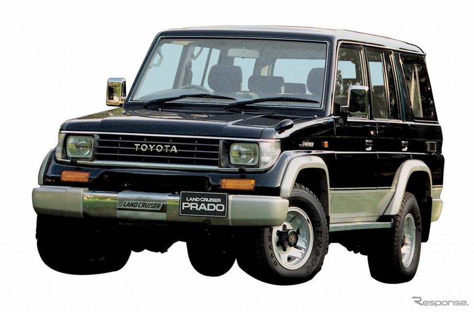 プラド70系(1990年)《画像:トヨタ自動車》