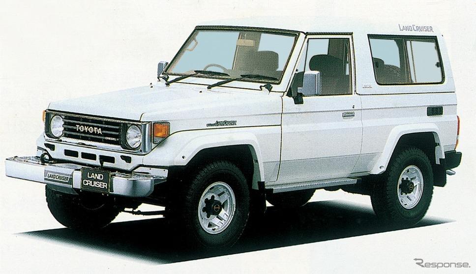 70系(1990年)《画像:トヨタ自動車》