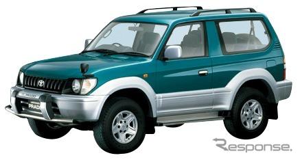 プラド90系(1996年)《画像:トヨタ自動車》