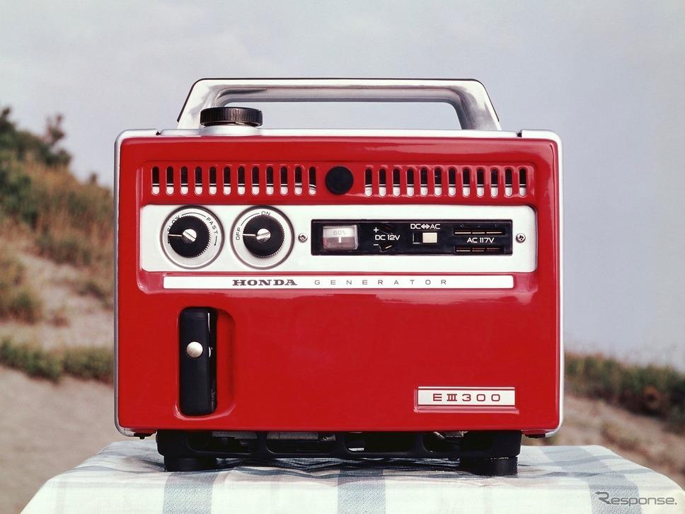 携帯発電機E300(1965年)《写真 ホンダ》