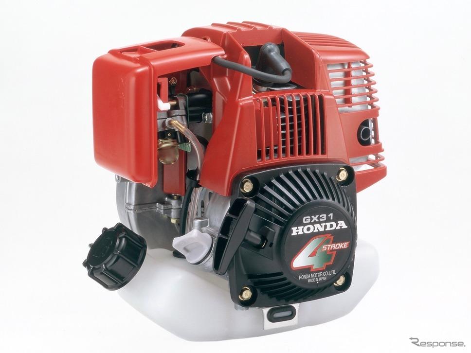 世界初360度自在傾斜型 4 ストロークエンジン(1997年)GX22/GX31《写真 ホンダ》