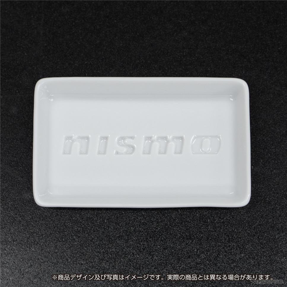 絵柄が浮き出るしょうゆ皿 NISMO