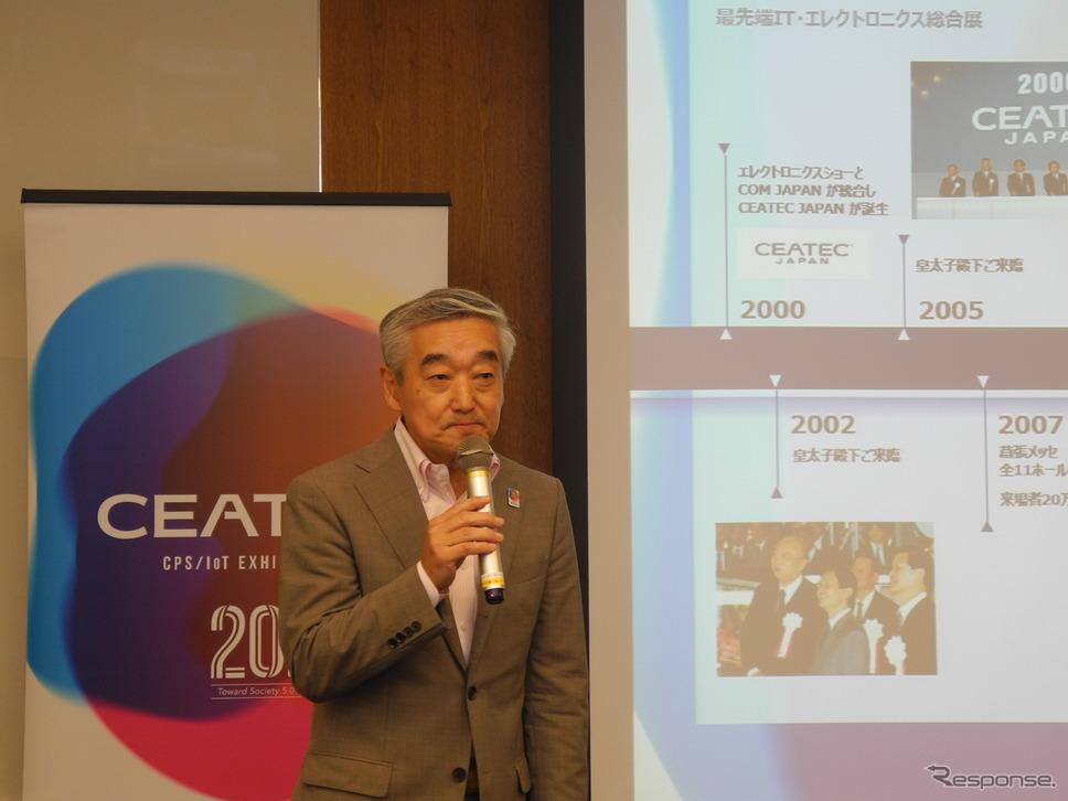 CEATEC実施協議会エグゼクティブプロデューサーの鹿野清氏《撮影 山田清志》