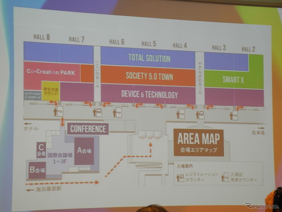 CEATEC 2019の会場案内図《撮影 山田清志》