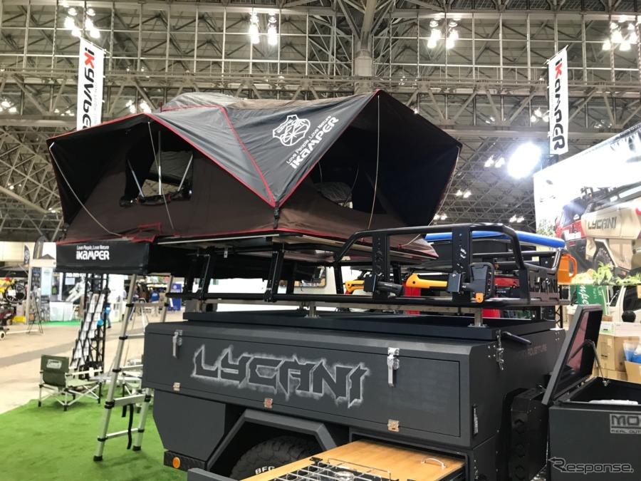 キャンピングギヤをまとめておけるトレーラー『ライカン』も同社が扱う(カートラジャパン2019)。《撮影 中込健太郎》