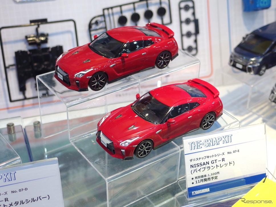 アオシマ(青島文化教材社):ザ・スナップキット、日産GT-R《撮影 高木啓》
