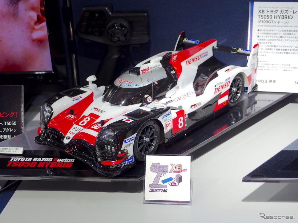 タミヤ:XBトヨタガズーレーシングTS050 HYBRID(F103GTシャーシ)《撮影 高木啓》