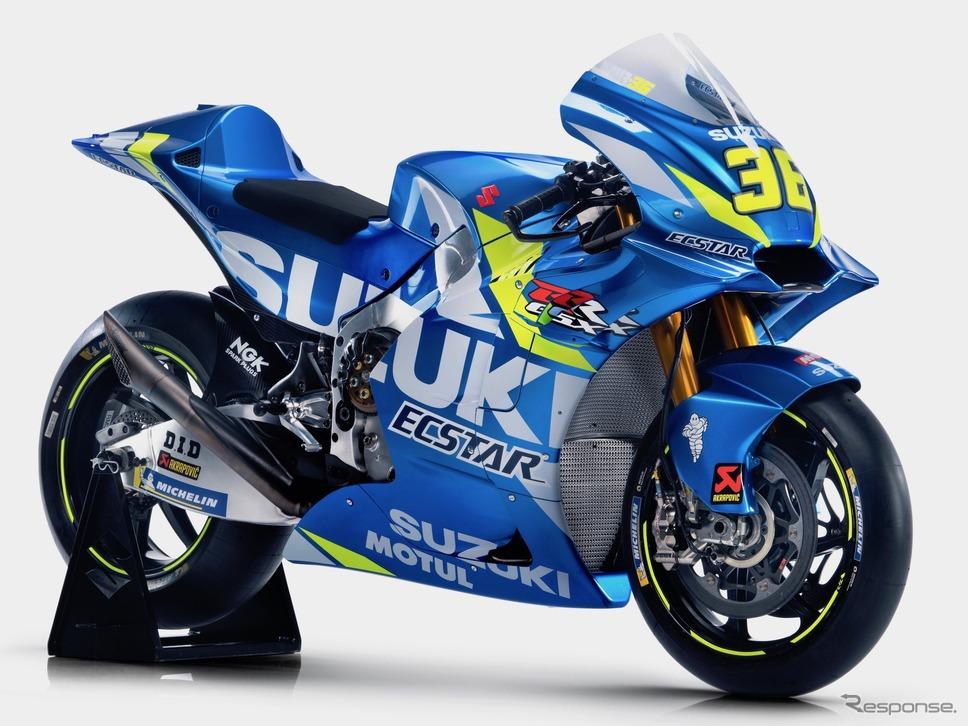 スズキGSX-RR MotoGPミル仕様