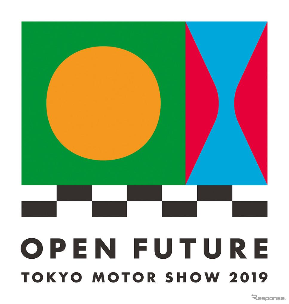 「第46回東京モーターショー2019」公式ロゴ《画像:住友ゴム工業》