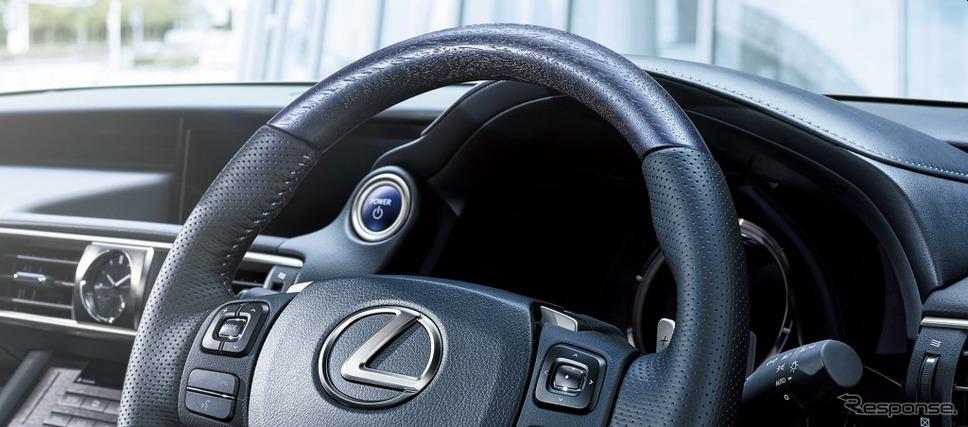 レクサス IS I Blue 藍本杢ステアリングホイール《画像:トヨタ自動車》