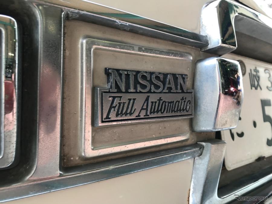 Full Automaticの文字が誇らしい。当時は6気筒モデルも併せてラインナップされ、マニュアルも選べた。《撮影 中込健太郎》