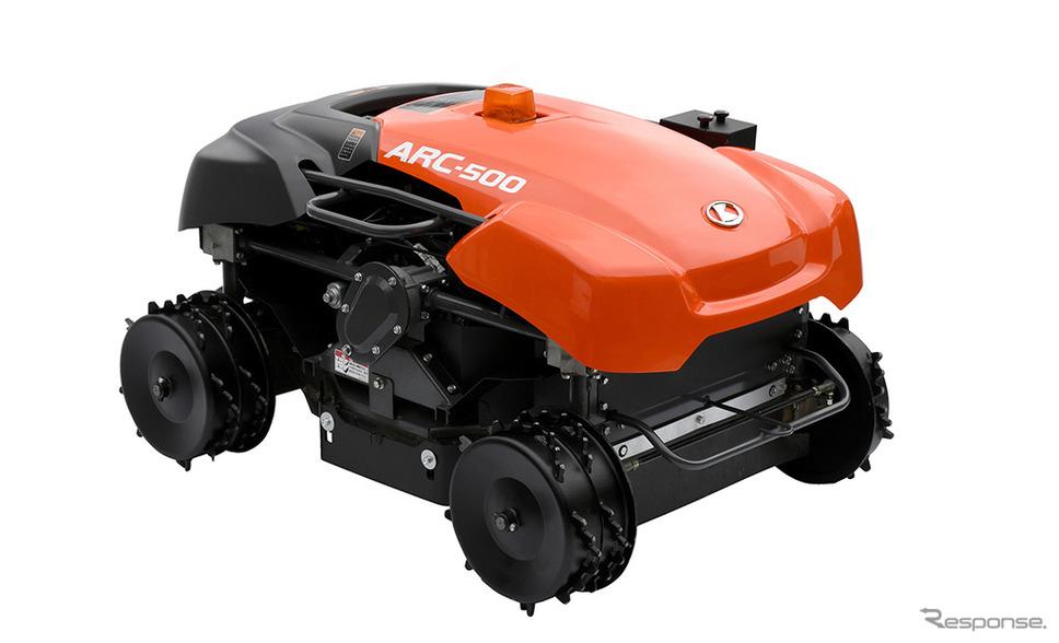 クボタ ラジコン草刈機 ARC-500《画像:クボタ》
