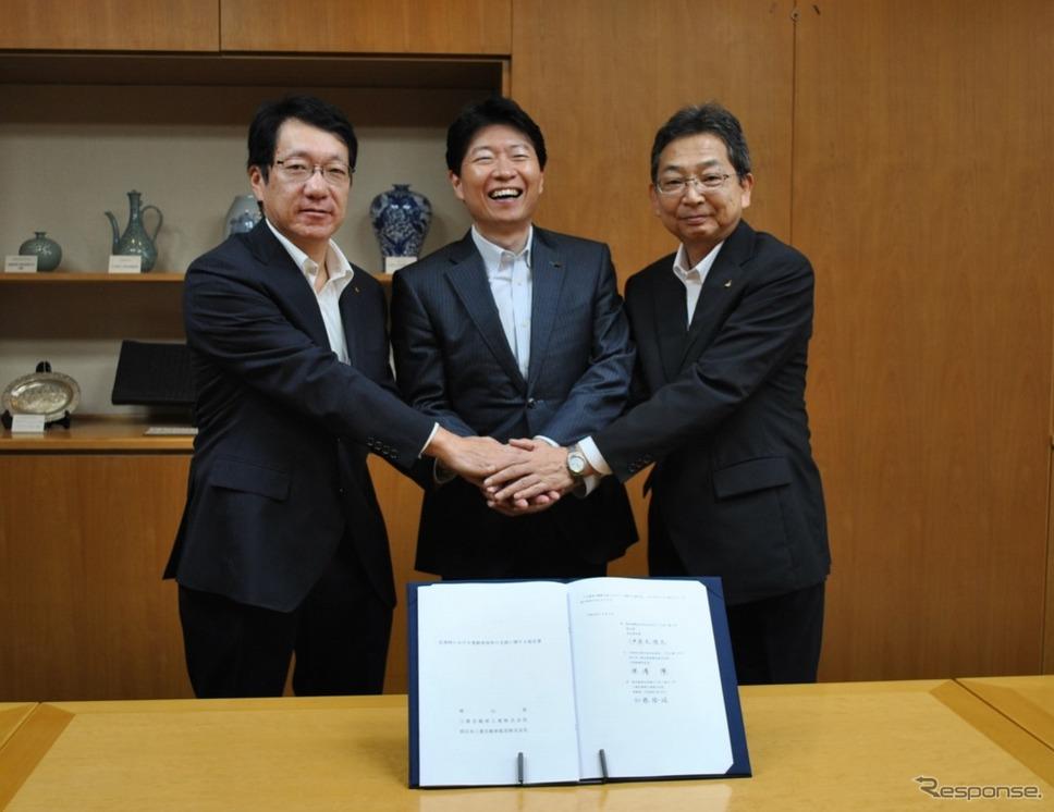 三菱自動車、岡山県・倉敷市・総社市と災害時協力協定を締結《画像 三菱自動車》