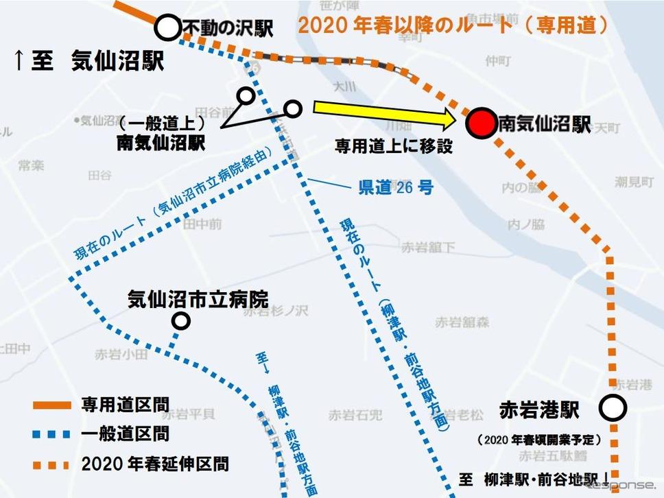 専用道上へ移設される気仙沼線BRT南気仙沼駅の位置。所在地は宮城県気仙沼市仲町2丁目358-4他。《出典 JR東日本盛岡支社》