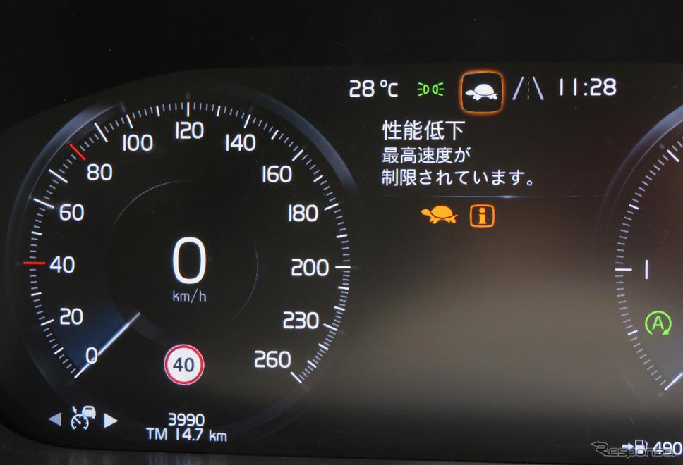 速度制限を設定するとメーターに表示が《撮影 岩貞るみこ》