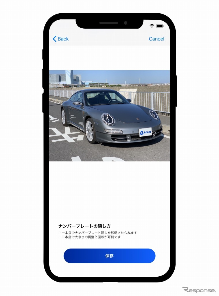 車にスマートフォンをかざし、ガイドに沿って手順通り撮るだけ《画像:アンカー》