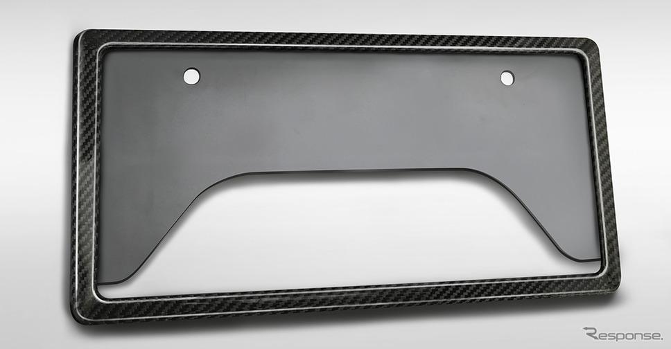 GRカーボンナンバーフレーム《画像:トヨタカスタマイジング&ディベロップメント》
