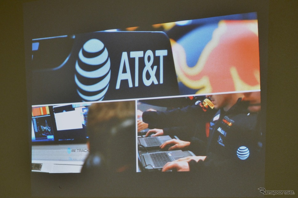 AT&T/レッドブル プレスブリーフィング《提供 AT&T》