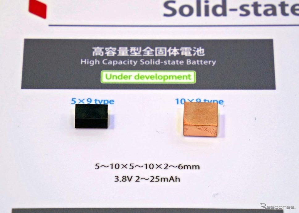 全個体電池の高容量型《撮影 会田肇》
