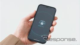 ブロックチェーン活用デジタルキーで使うスマートフォン側のアプリ。シェアカーのオーナーから自動車の鍵(権限)をネットワークを介して受け取る