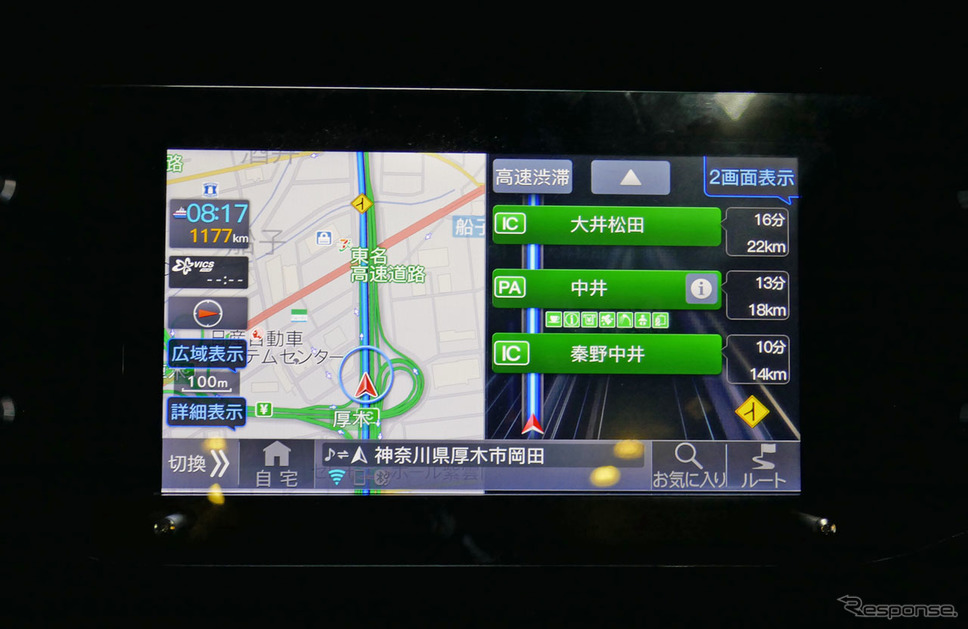 大画面カーナビ『ビッグXシリーズ』のハイレゾ対応試作機