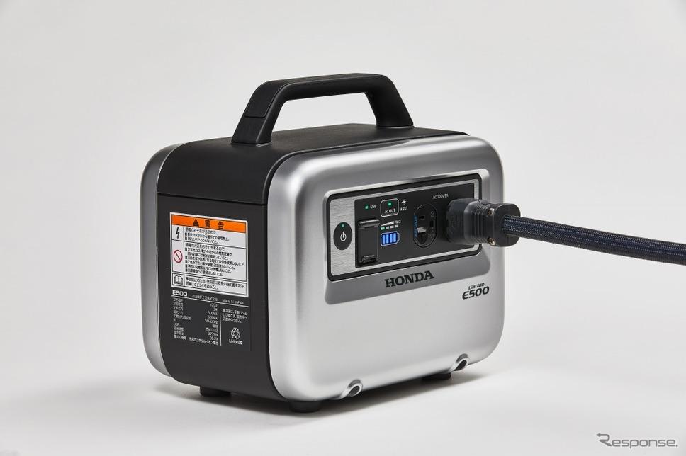 ホンダ LiB-AID E500 for Music《画像:本田技研工業》