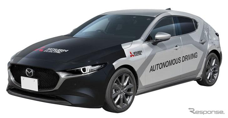 三菱電機 自動運転実証実験車「xAUTO」《画像:三菱電機》