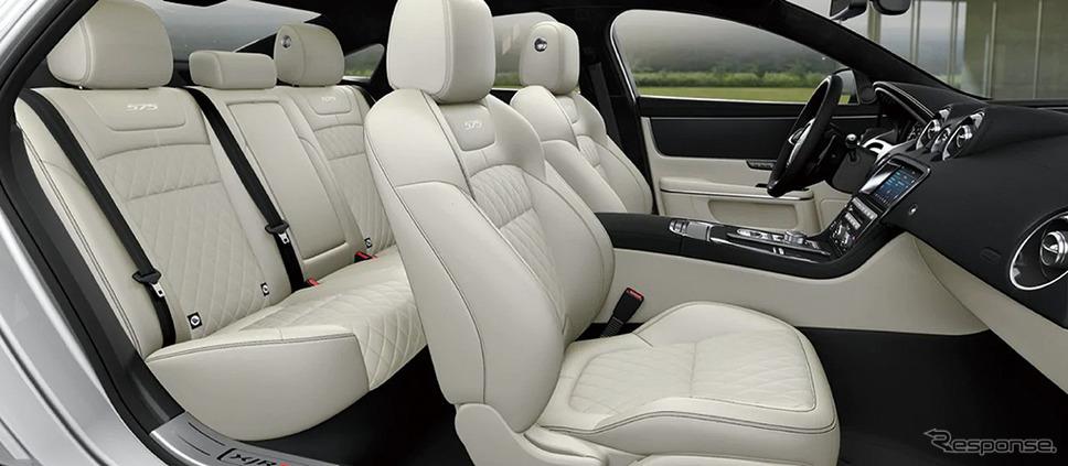 ジャガー XJR575 V8ファイナルエディション《画像:ジャガー・ランドローバー・ジャパン》