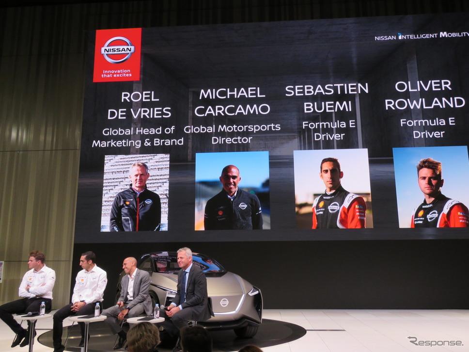 チーム、日産の首脳やドライバーも集結した「キックオフ イベント」。《撮影 遠藤俊幸》