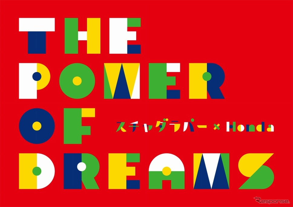 The Power of Dreams Movie《画像:本田技研工業》