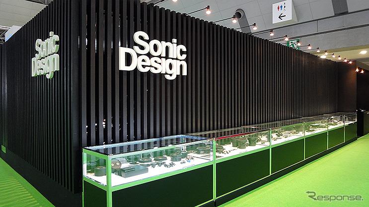 ソニックデザイン(Sonic Design)《撮影 大野雅人(Gazin Airlines)》