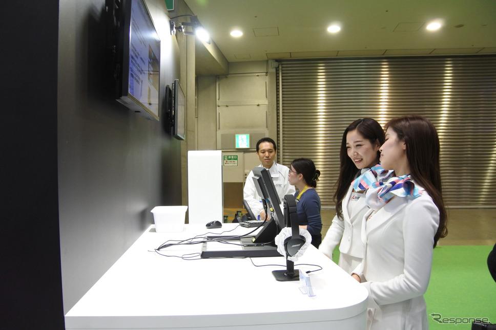 東京モーターショー2019 三菱電機ブース《撮影・小松哲也》
