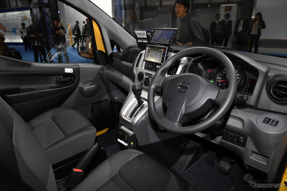NV200タクシー ユニバーサルデザイン(東京モーターショー2019)《撮影 雪岡直樹》
