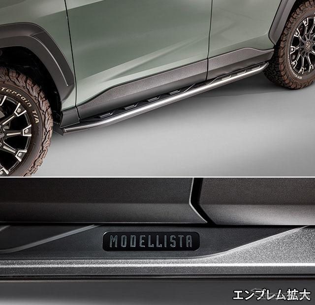 新型RAV4向けサイドタフブレード《画像:トヨタカスタマイジング&ディベロップメント》