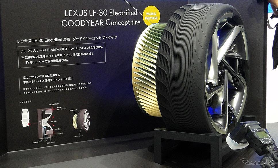 グッドイヤー、レクサスLF-30 Electrified専用タイヤ(東京モーターショー2019)《撮影 大野雅人(Gazin Airlines)》