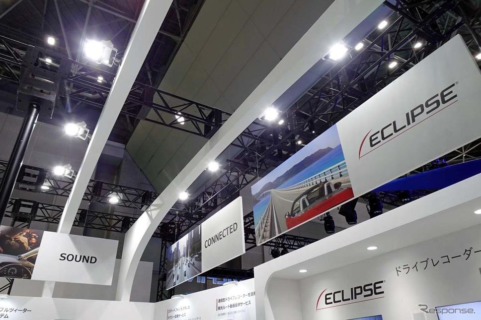展示ブースは「ECLIPSE」「CONEECTED」「SOUND」の3つのセクションが設けられた
