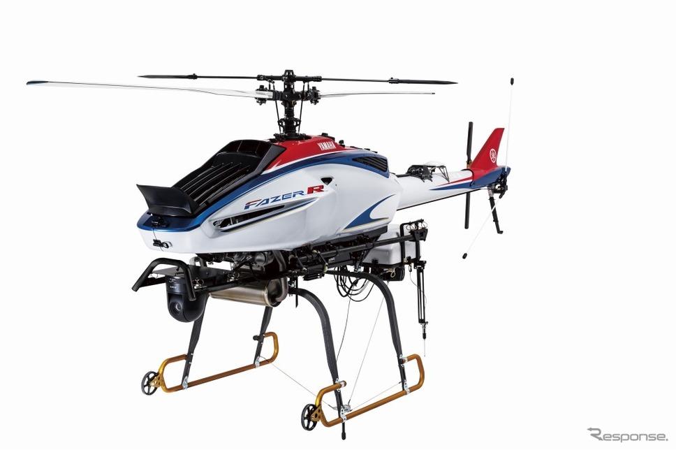ヤマハ発動機・産業用無人ヘリコプター「FAZER R G2」《画像:ヤマハ発動機》