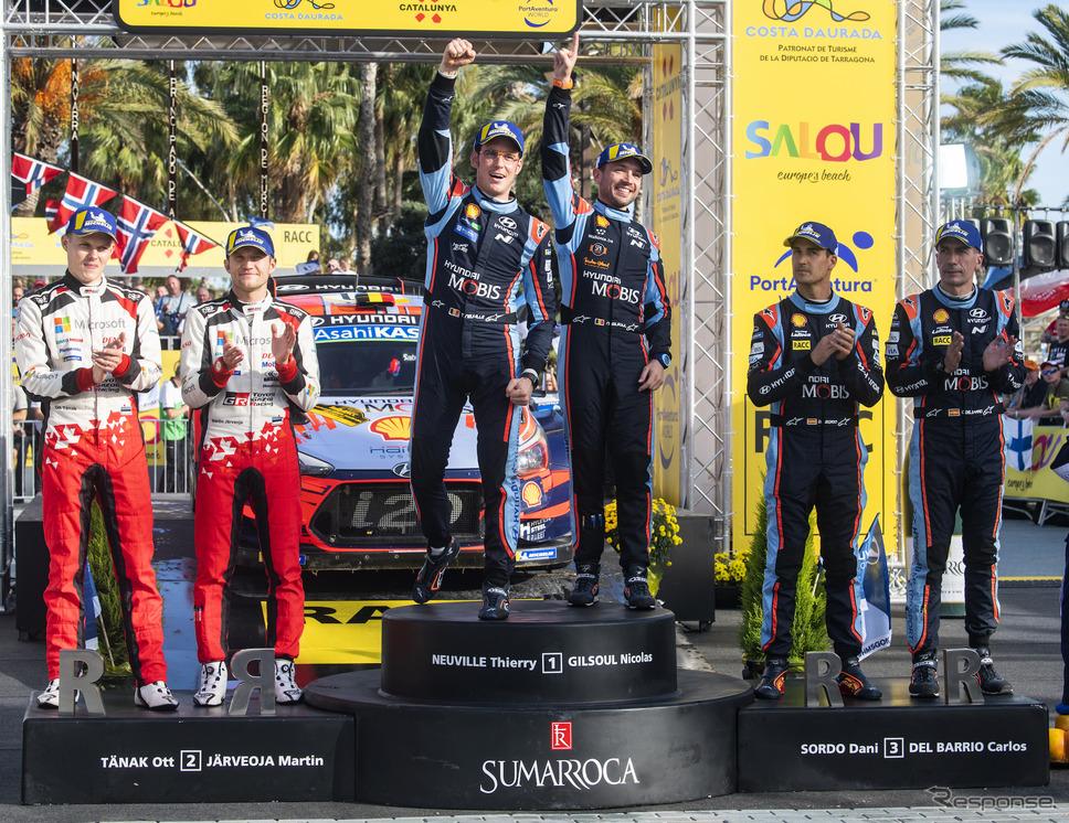 ヒュンダイ勢がスペイン戦の表彰台の2箇所(優勝と3位)を占めた。《写真提供 Red Bull》