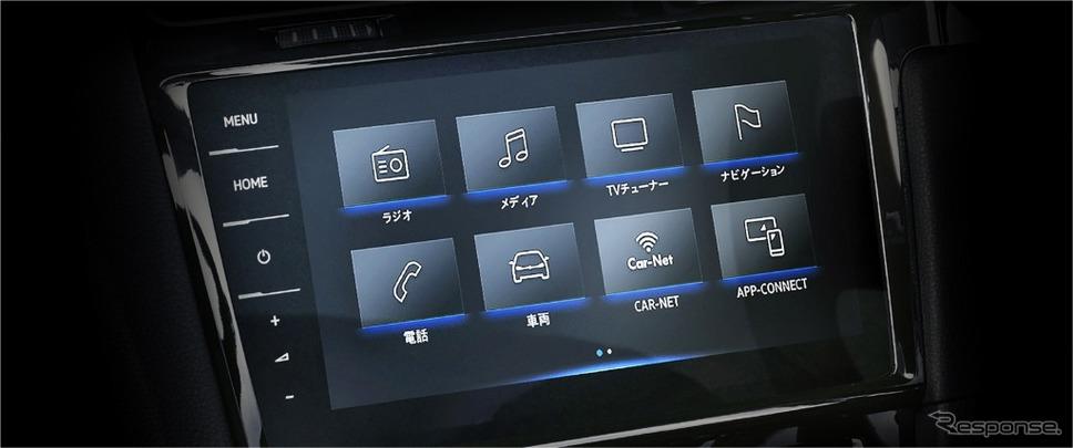 VW ゴルフ トゥーラン TDI プレミアム VW純正インフォテイメントシステム Discover Pro《画像:フォルクスワーゲングループジャパン》