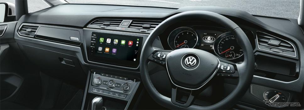 VW ゴルフ トゥーラン TDI プレミアム インテリアイメージ《画像:フォルクスワーゲングループジャパン》