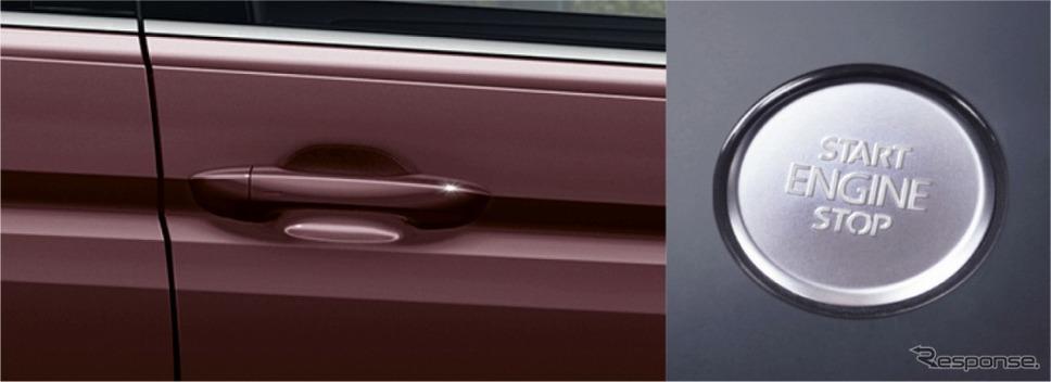 VW ゴルフ トゥーラン TDI プレミアム スマートエントリー&スタートシステム Keyless Access《画像:フォルクスワーゲングループジャパン》