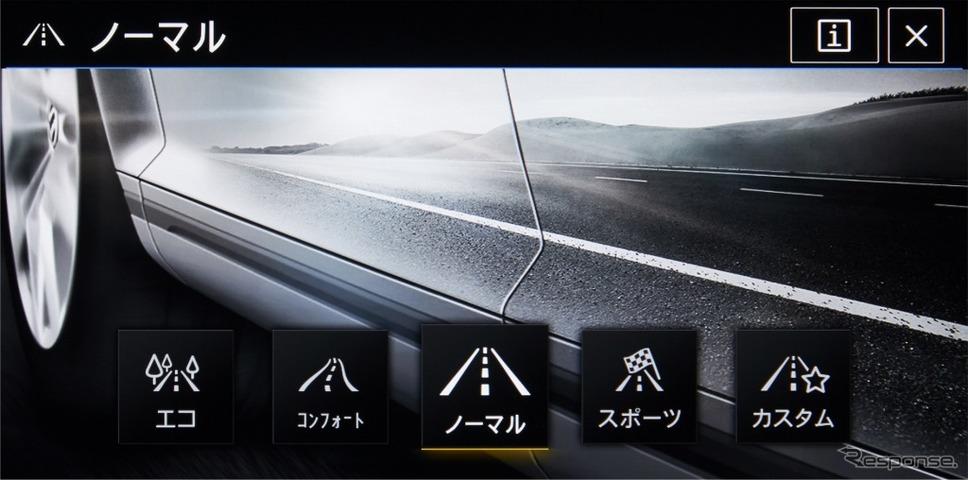 VW ゴルフ トゥーラン TDI プレミアム アダプティブシャシーコントロール「DCC」/ドライビングプロファイル機能「ノーマル」画面《画像:フォルクスワーゲングループジャパン》