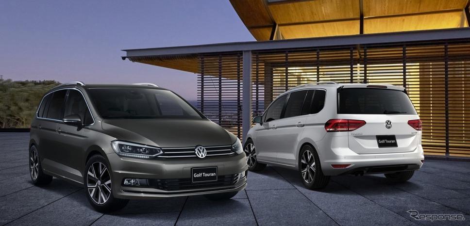 VW ゴルフ トゥーラン TDI プレミアム《画像:フォルクスワーゲングループジャパン》
