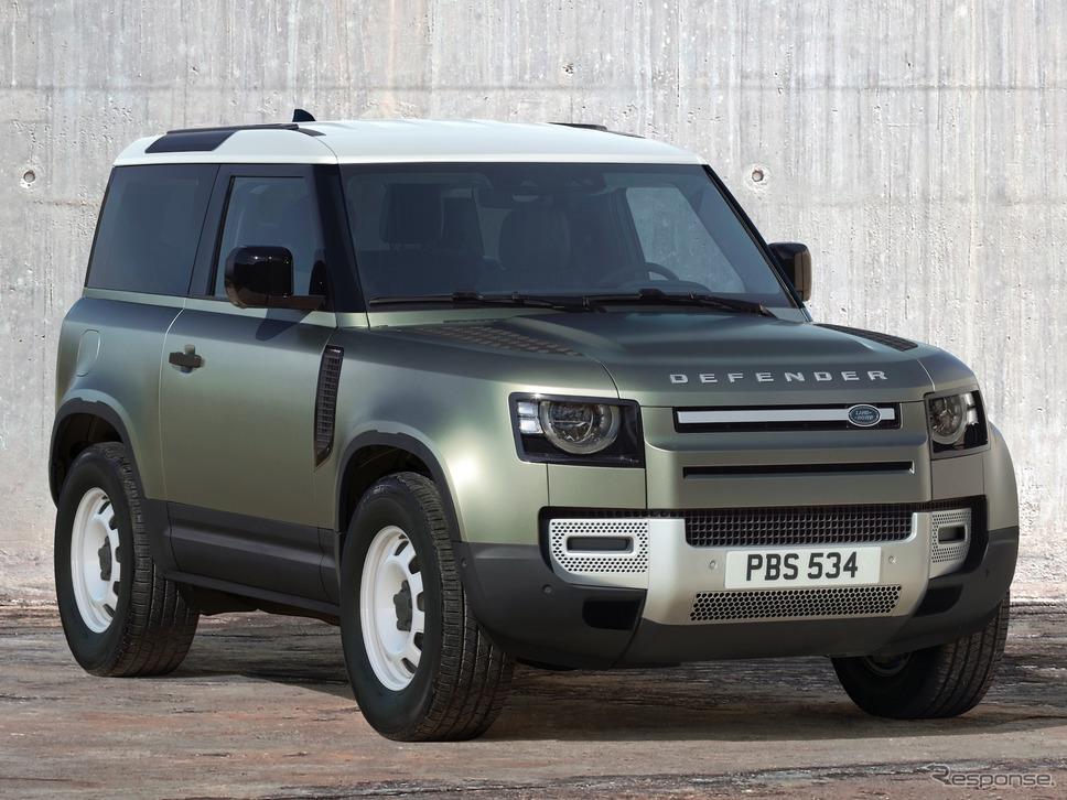 ディフェンダー90Launch Edition《photo by Land Rover》